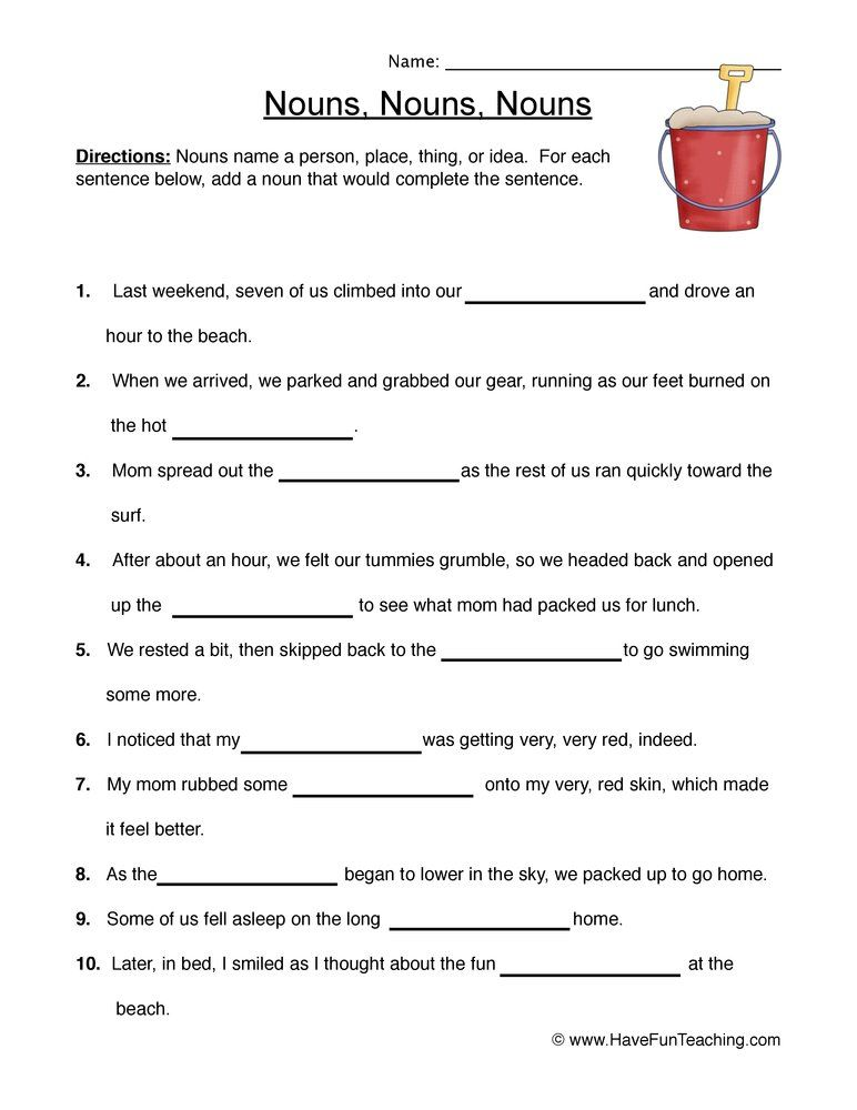 Nouns Fill In The Blanks Worksheet Nouns Have Fun Teaching Nouns Worksheet Nouns worksheet for grade 4