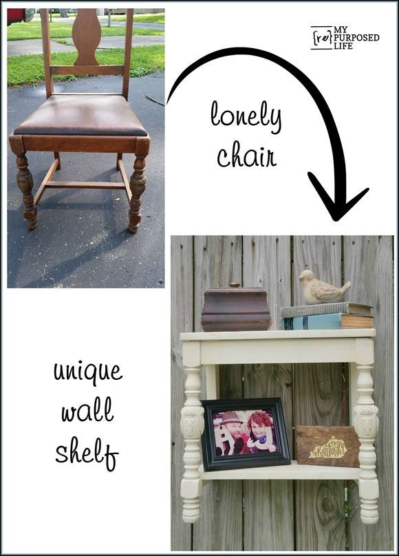 How to make a chair wall shelf out of a pretty chair that is flying solo. A few cuts and some paint, a few hours and you have a unique new shelf. http://MyRepurposedLife.com