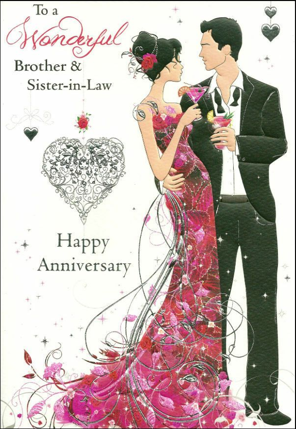 Wedding Anniversary wishes for sister, brother and in laws
