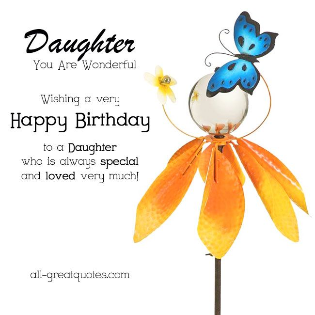 Free happy birthday cards daughter granddaughter daughter in free happy birthday cards daughter granddaughter daughter in law bookmarktalkfo Images