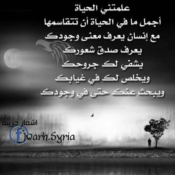 دروس الحياة More Than Words Arabic Calligraphy Life
