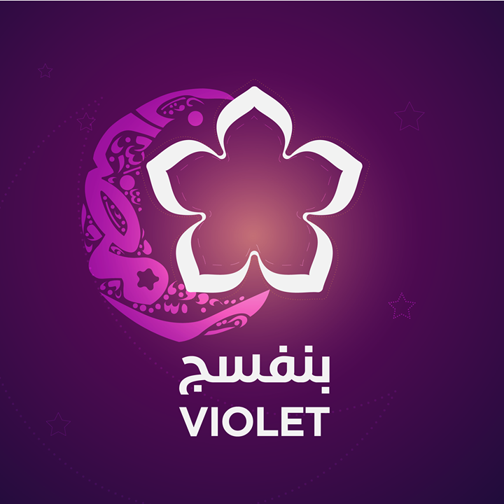 Untitled Violet Profile Picture Pictures