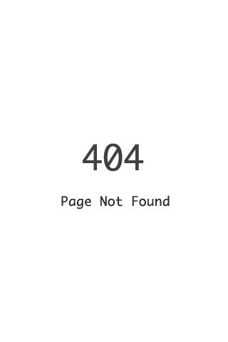 404 Error Wallpaper