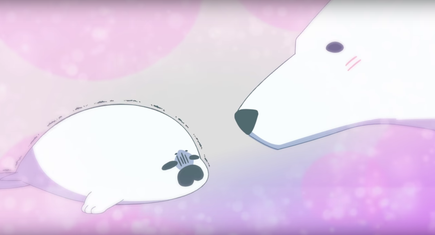 Bear Romantic Animation