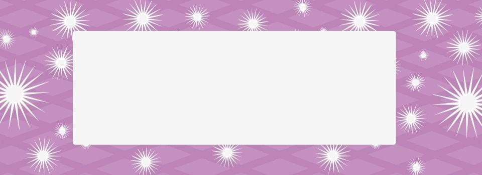 الأرجواني والماس وشكل إشعاع والتصميم ونمط والخلفية والملصقات والتناوب لافتة هندسي الأرجواني المعين نمط Background Patterns Cards Pattern