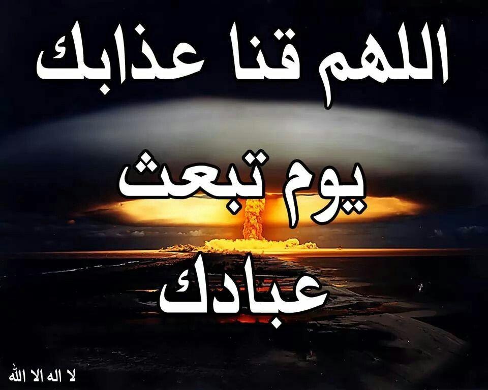 Pin By الجوهرة الغانم On Islam Holy Quran Holy Quran Quran Islam