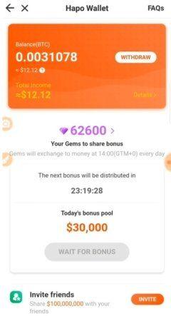 Earn Free Bitcoin by Hapo App 2019 Hapo Free BTC Earning