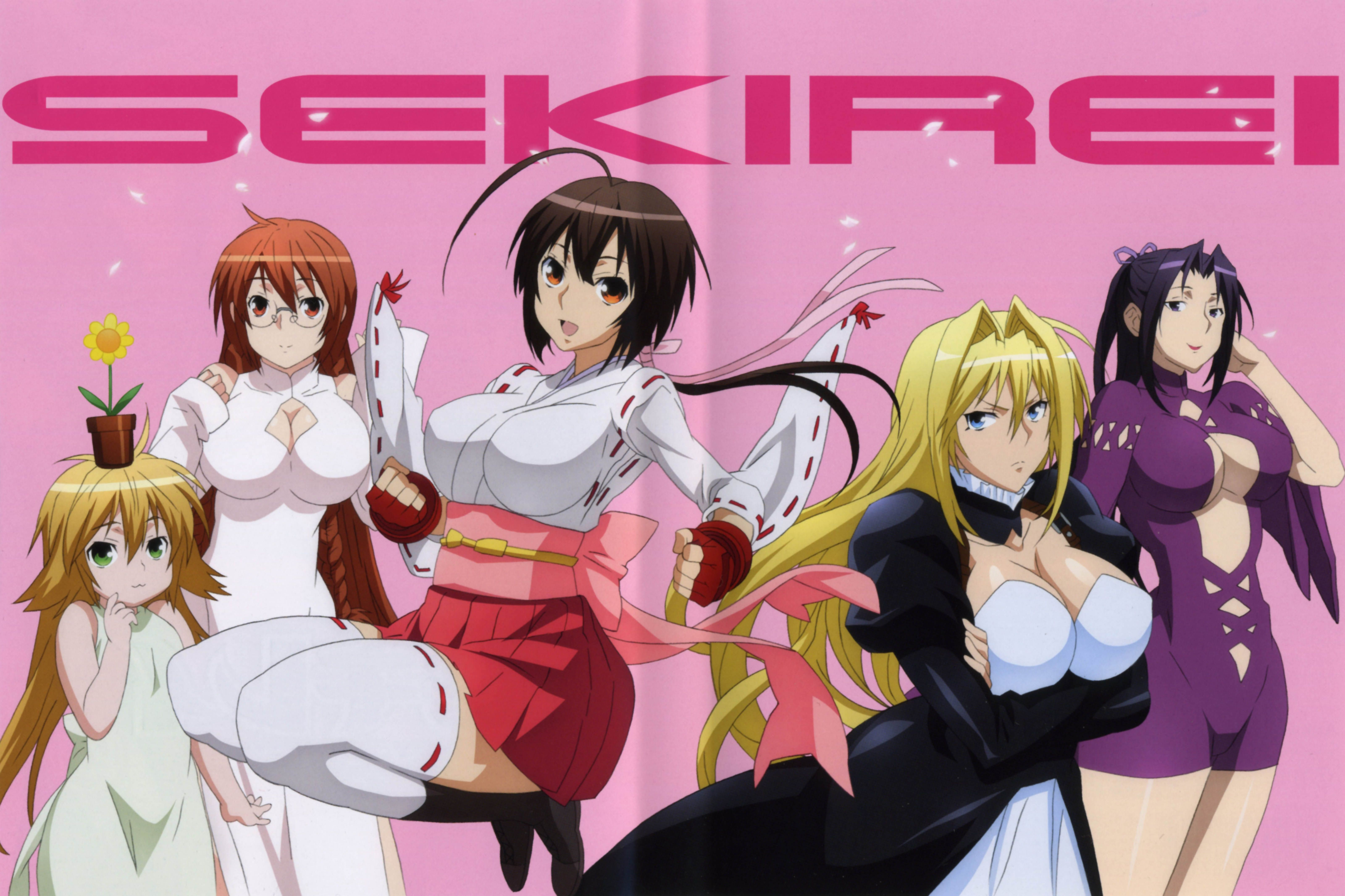 Sekirei justdubs online dubbed anime watch anime english dubbed