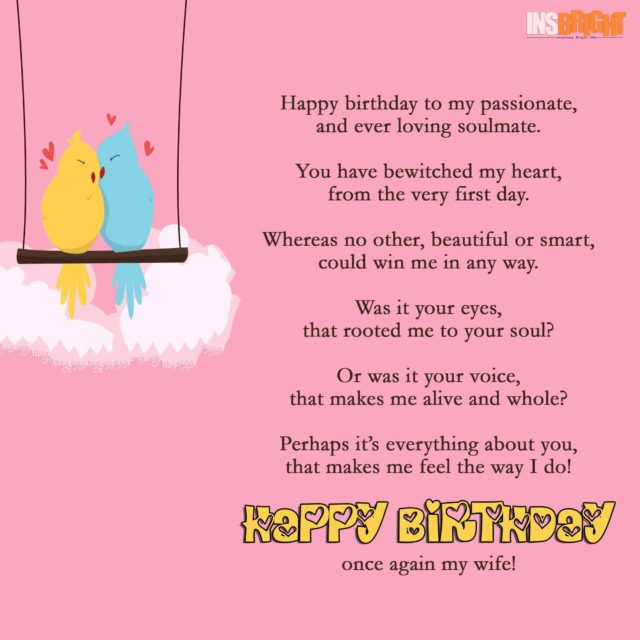 Romantic Happy Birthday Poems For Wife With Love From Husband ...
