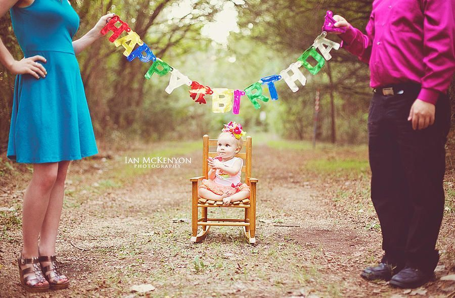Cute 1st Birthday Photo Birthday Photography First Birthday