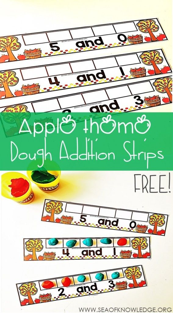 Addition within 5 Apple Themed Dough Strips | Math, Apples and Knowledge