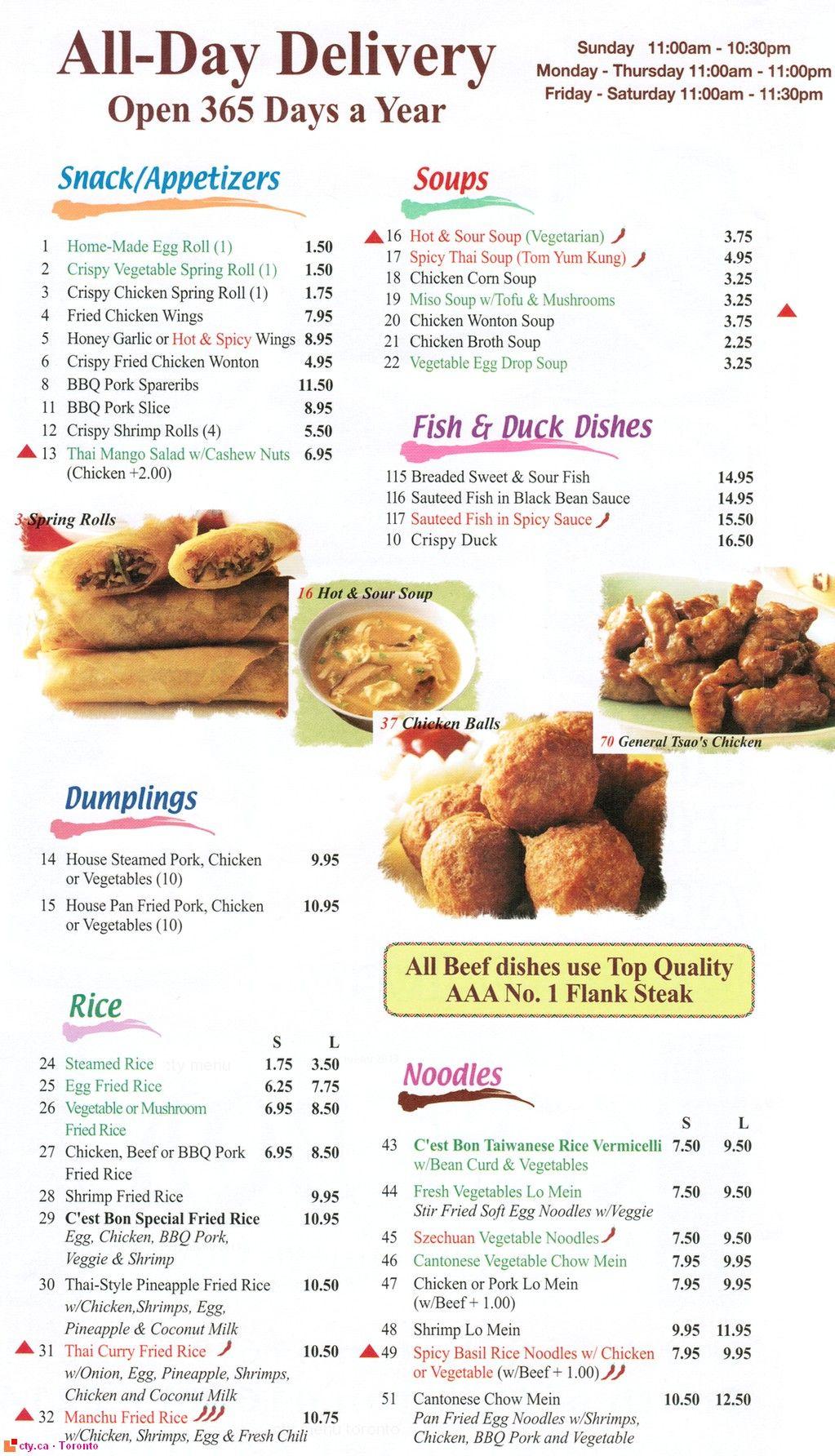Cty Menu Chicken Spring Rolls Fried Chicken Wings Menu Restaurant
