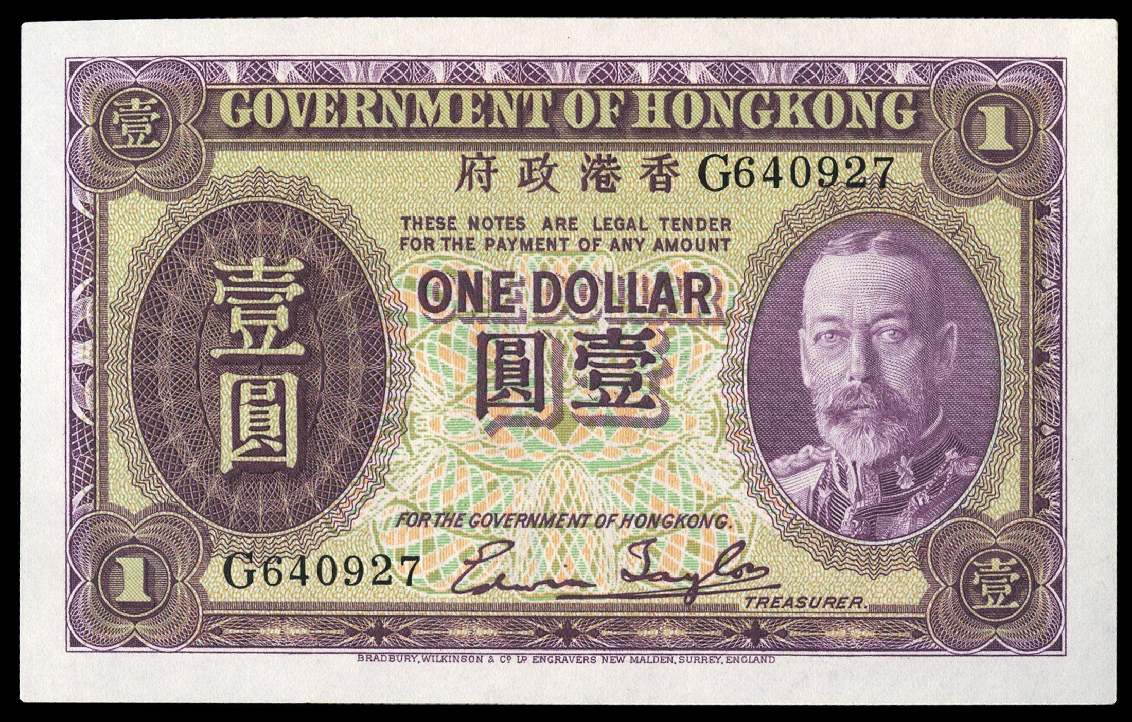 Hong Kong Government One Dollar G