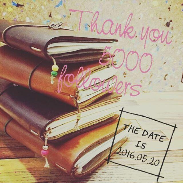 朝起きたらフォロワー数が5000人になってましたฅ(๑⊙д⊙๑)ฅ  ありがとうございます!(๑•᎑•๑)♬*゜ #midoritravelersnotebook #トラベラーズノート #素敵な出会いに感謝