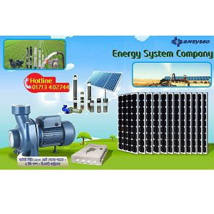 30 Watt Solar Water Pump Price In Bangladesh Buy 30 Watt Solar Water Pump At Best Price In Bd Solar Water Pump Solar Water Solar