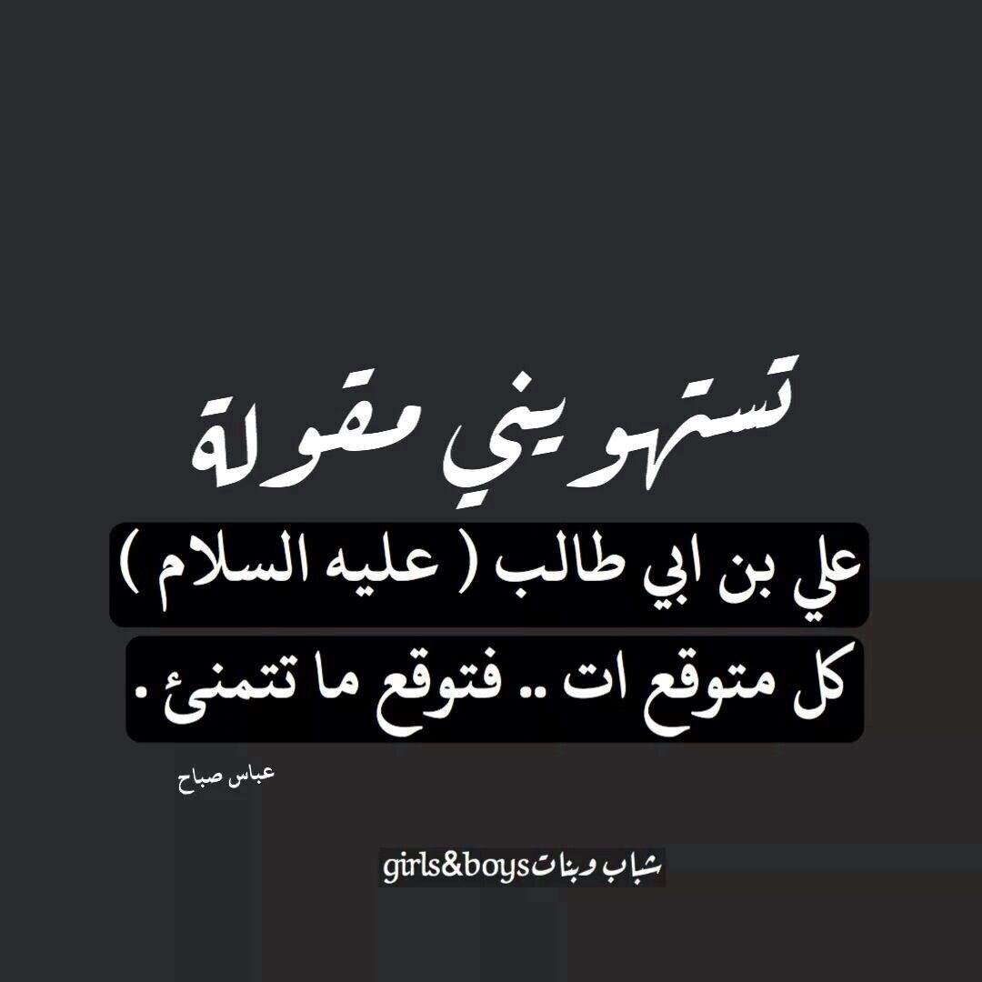 دخيلك ياعلي Arabic Calligraphy Calligraphy Arabic