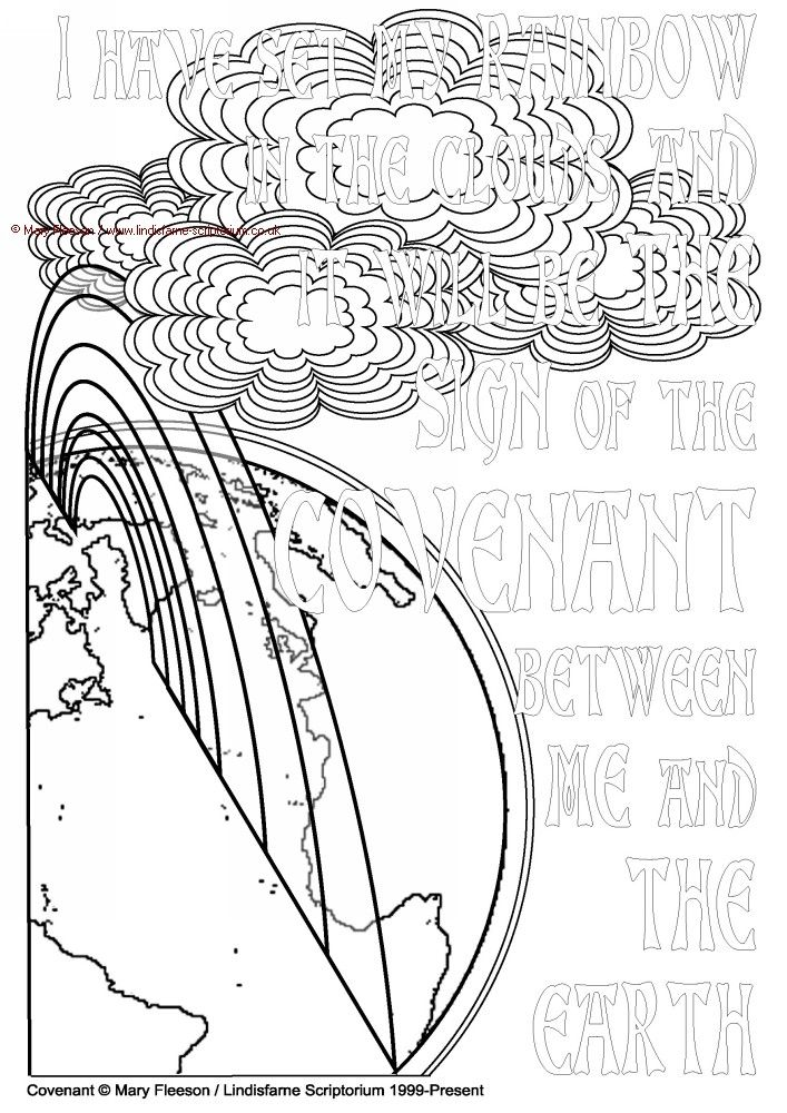 Lindisfarne Scriptorium, the Gallery : Covenant - Multicoloured Meditations - Downloadable / Printable - Colouring Sheet [MC-1533] - £4.00,