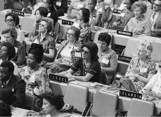 I Conferencia Mundial de la Mujer de la ONU, México 1975 http://www.memoriapoliticademexico.org/Efemerides/3/08031975b.jpg
