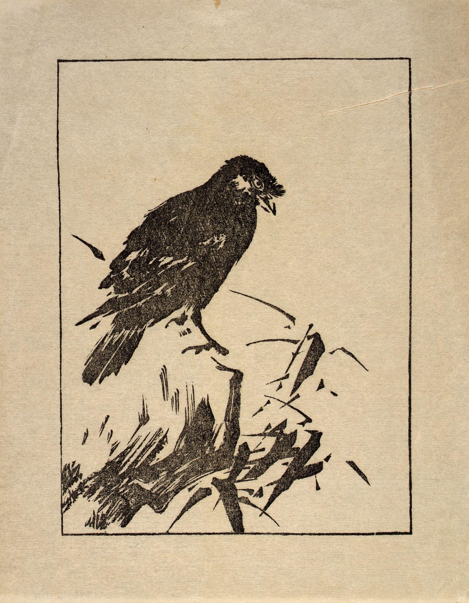 Arthur Wesley Dow Born Ipswich Ma 1857 Died New York City 1922 American Art Prints Art