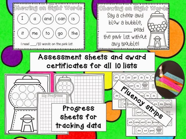 Sight Words that Stick! (Mrs Jumpu0027s class) Word program and - award certificates word