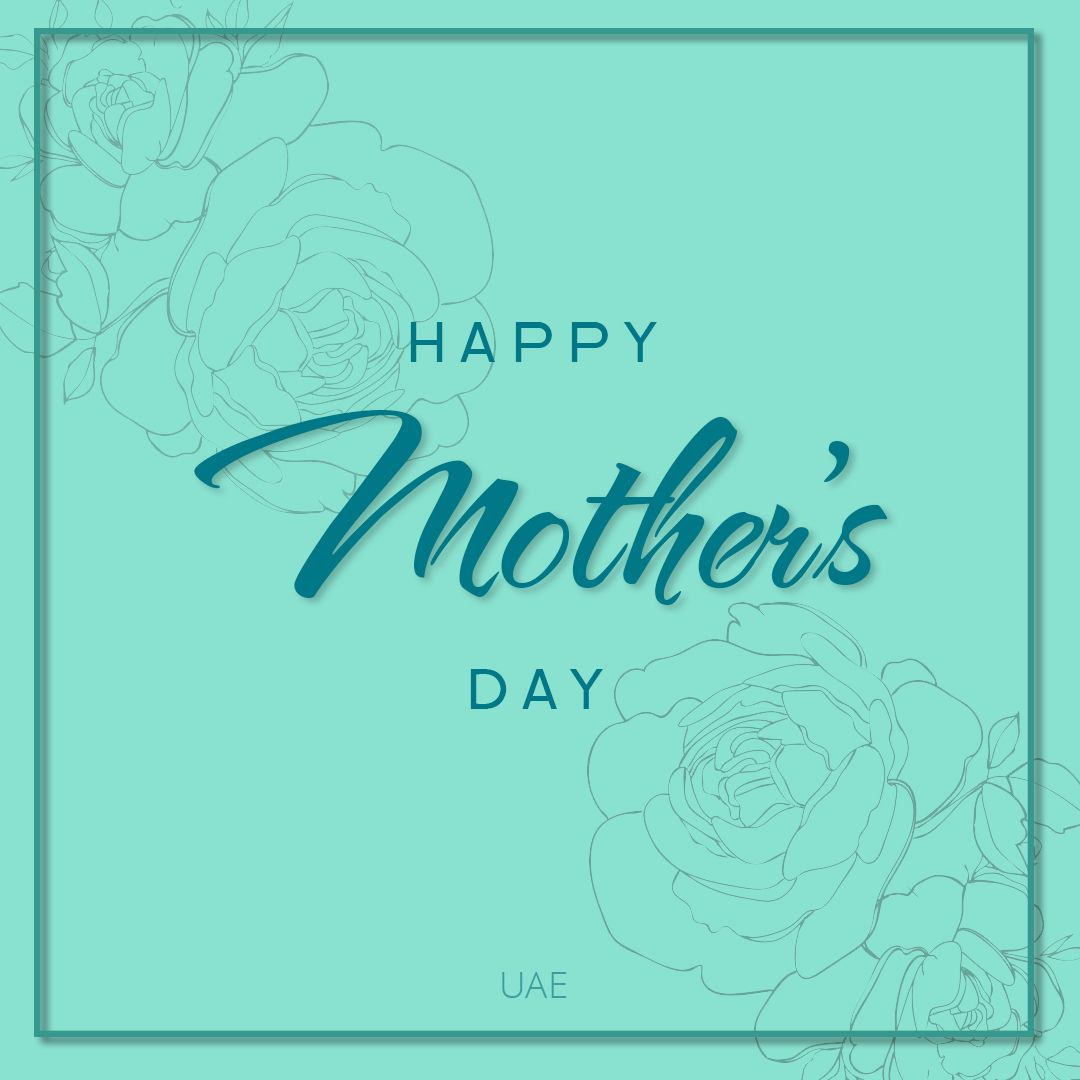 Happy Mother S Day Bad Boss Quotes Happy Mothers Happy Mothers Day