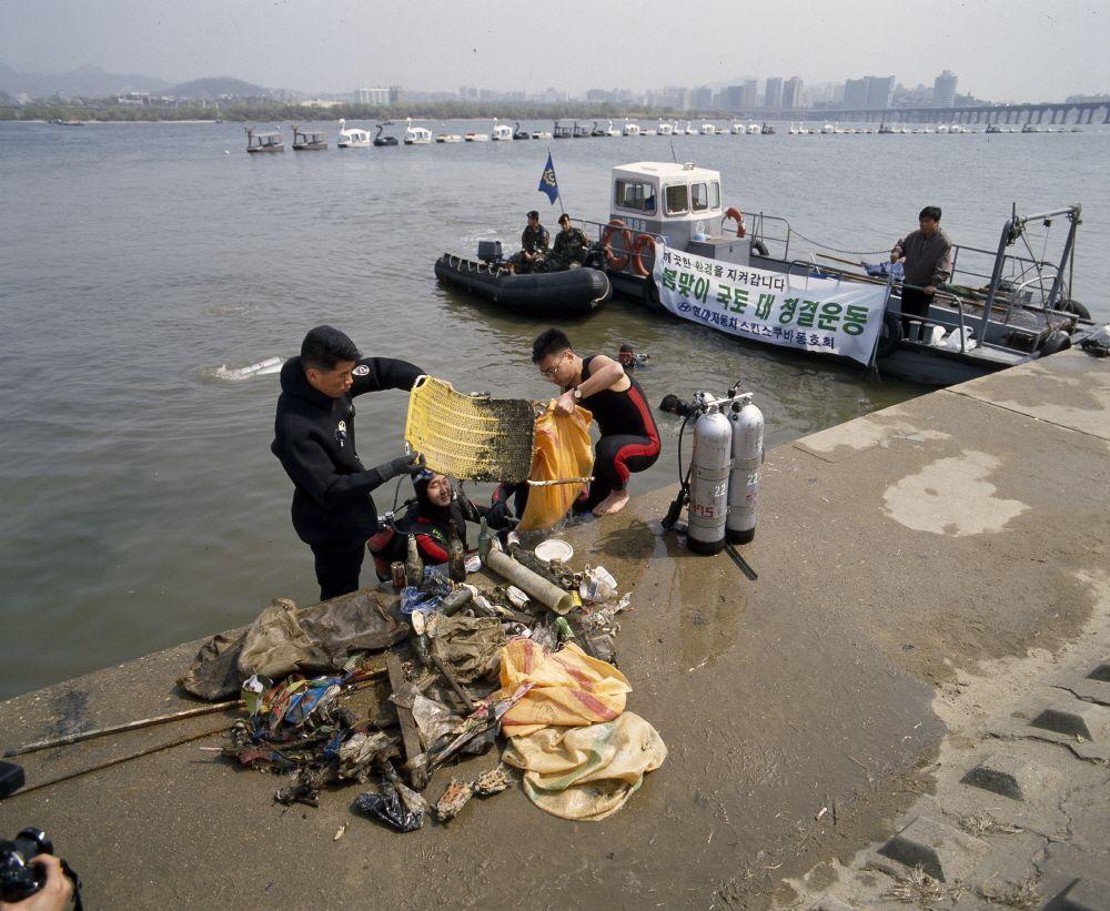 한강의 환경정화모습