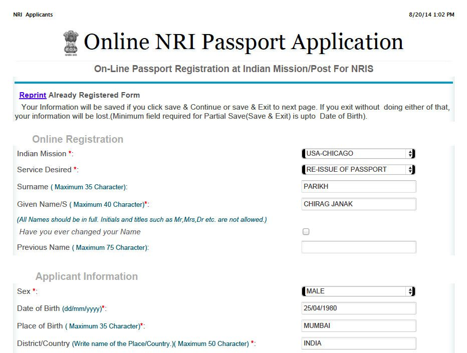 Free passport renewal form guidelines to renew the