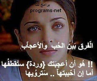صور مكتوب عليها كلام حزين جدا للمجروحين 2014 صور رومانسية حزينة جدا 2014 Short Quotes Love Arabic Quotes Words