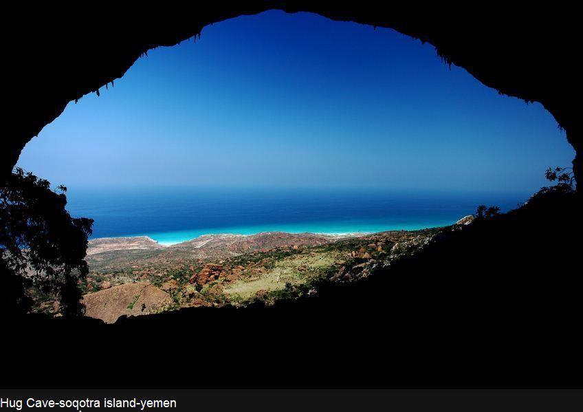 منظر من جزيرة سقطرى اليمن A View From Socotra Island Yemen Yemen Nature Natural Islands View Island Socotra Arab India Ksa Kuwait Egpyt Ma