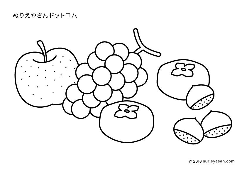 塗り絵 秋の果物 2020 塗り絵 秋 秋 塗り絵 塗り絵