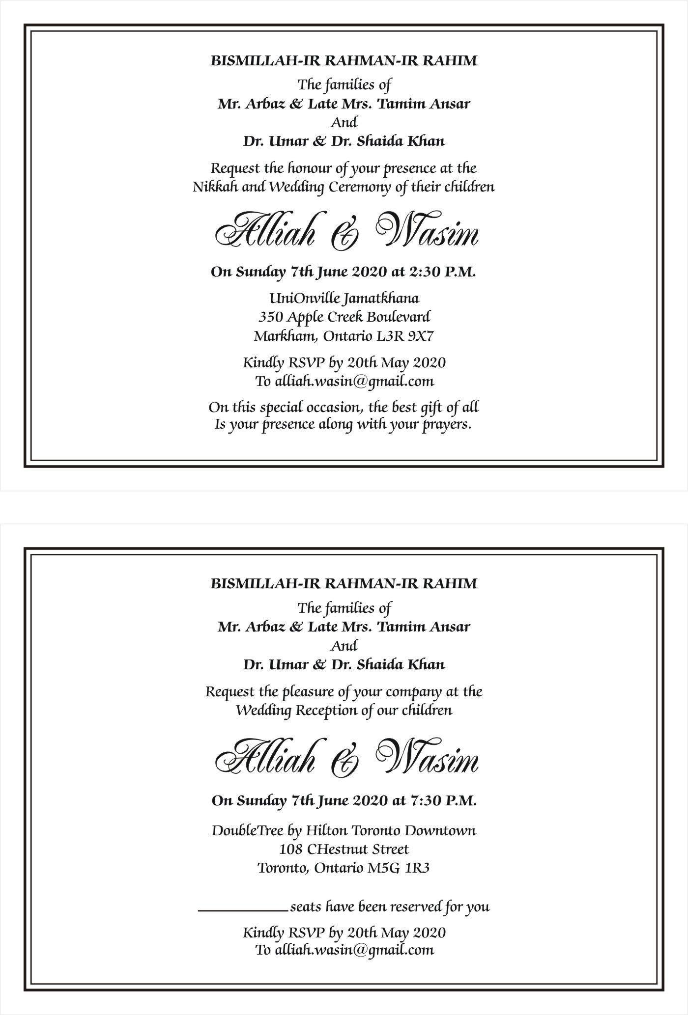 Muslim Wedding Invitation Templates Muslim Wedding Invitations Wedding Card Wordings Wedding Invitation Templates