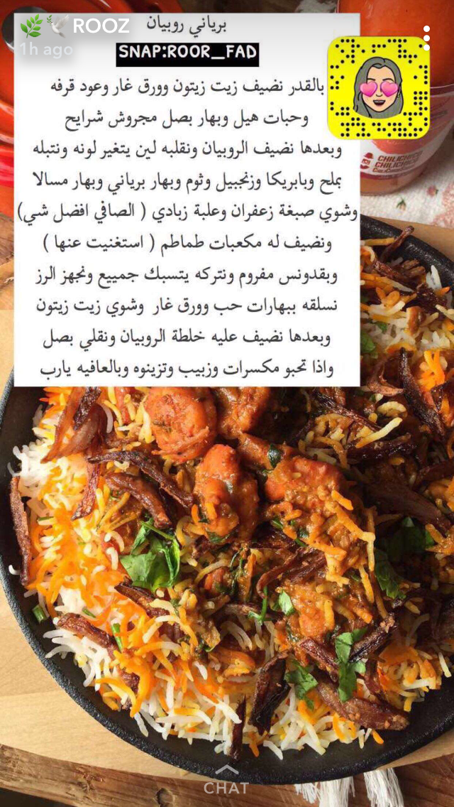 Pin By Farida Zain On طبخات Diy Food Recipes Snap Food Recipes