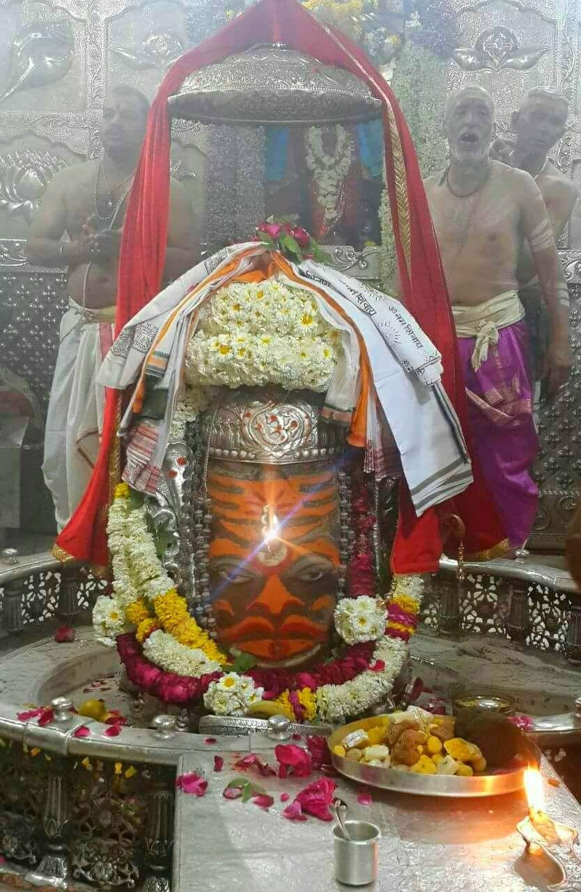 Ujjain Mahakal Photo Hd Wallpaper Download