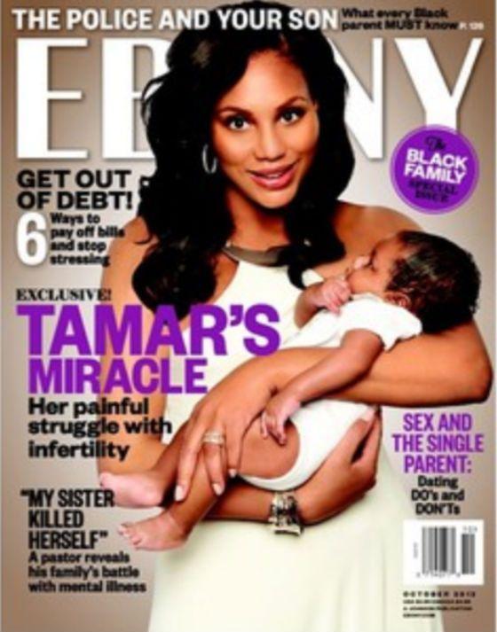 Ebony magazine sexy single — 2