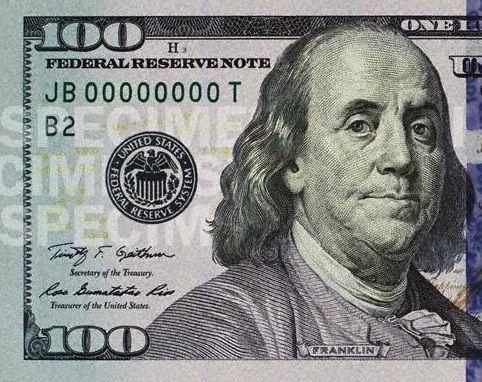 make it rain money meaning