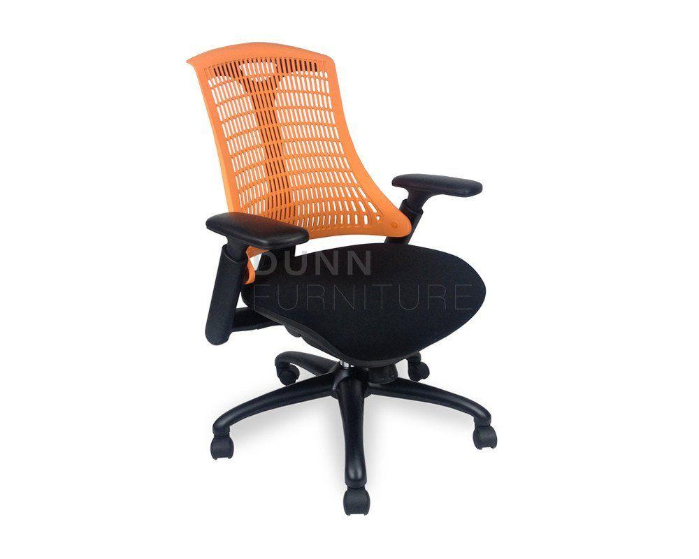 Jacob Ergonomic Mesh Office Chair Orange U2013 Dunn Furniture
