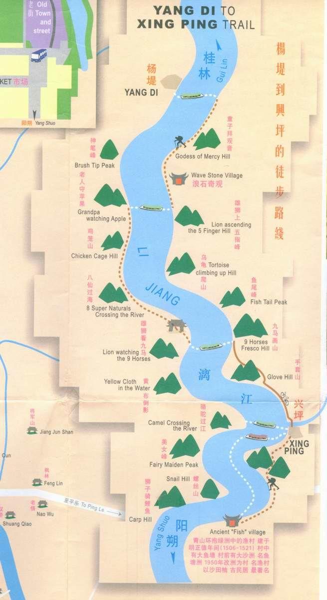 Hiking Route Along Li River Map China Trip Guilin China Travel