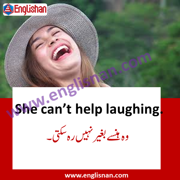 English Sentences Of Daily Use With Urdu Arabic With Pdf English Phrases Sentences English Sentences Learn English Words