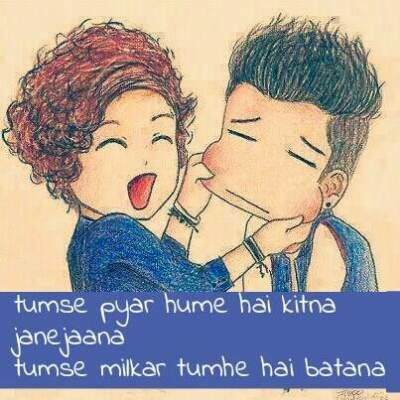 Cute Love Quotes Images For Him In Hindi Joshviewco