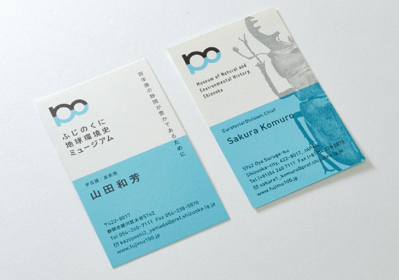Jpg5735daf615121386216854g 15001054 business card design jpg5735daf615121386216854g 15001054 business card reheart Images