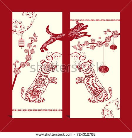 Set Of Two Sketch Dog Symbol Chinese Happy New Year 2018 Chinese