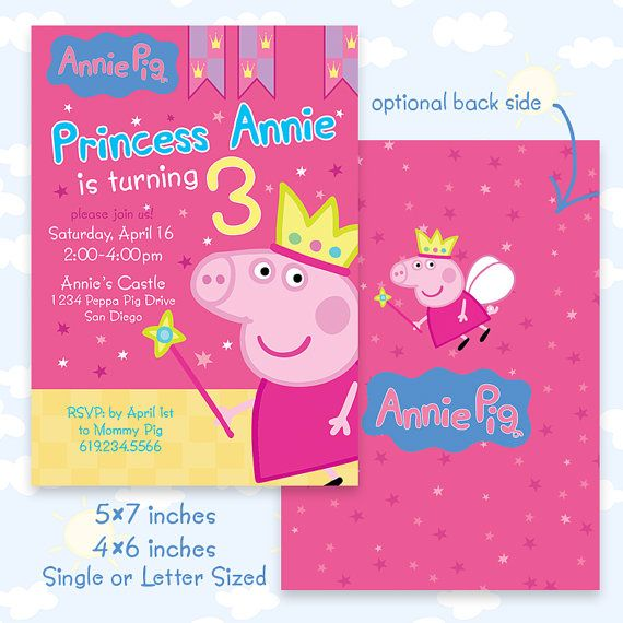 Peppa Pig Invitation Princess Pig Peppa Birthday Party