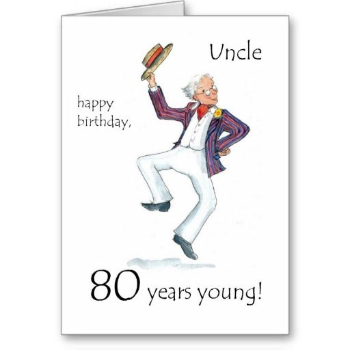 80th Birthday Card For An Uncle Zazzle Com 80th Birthday Cards