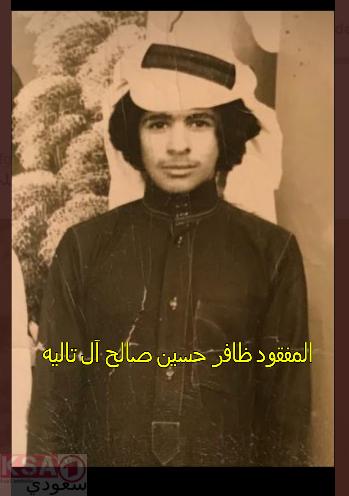 المفقود ظافر آل تاليه يشعل تويتر بعد فقده لأكثر من 35 عام انتشر قبل ساعات خبر عائلة في السعودية تبحث عن مفقود اسمه ظافر حسين آل تا Movie Posters Movies Poster