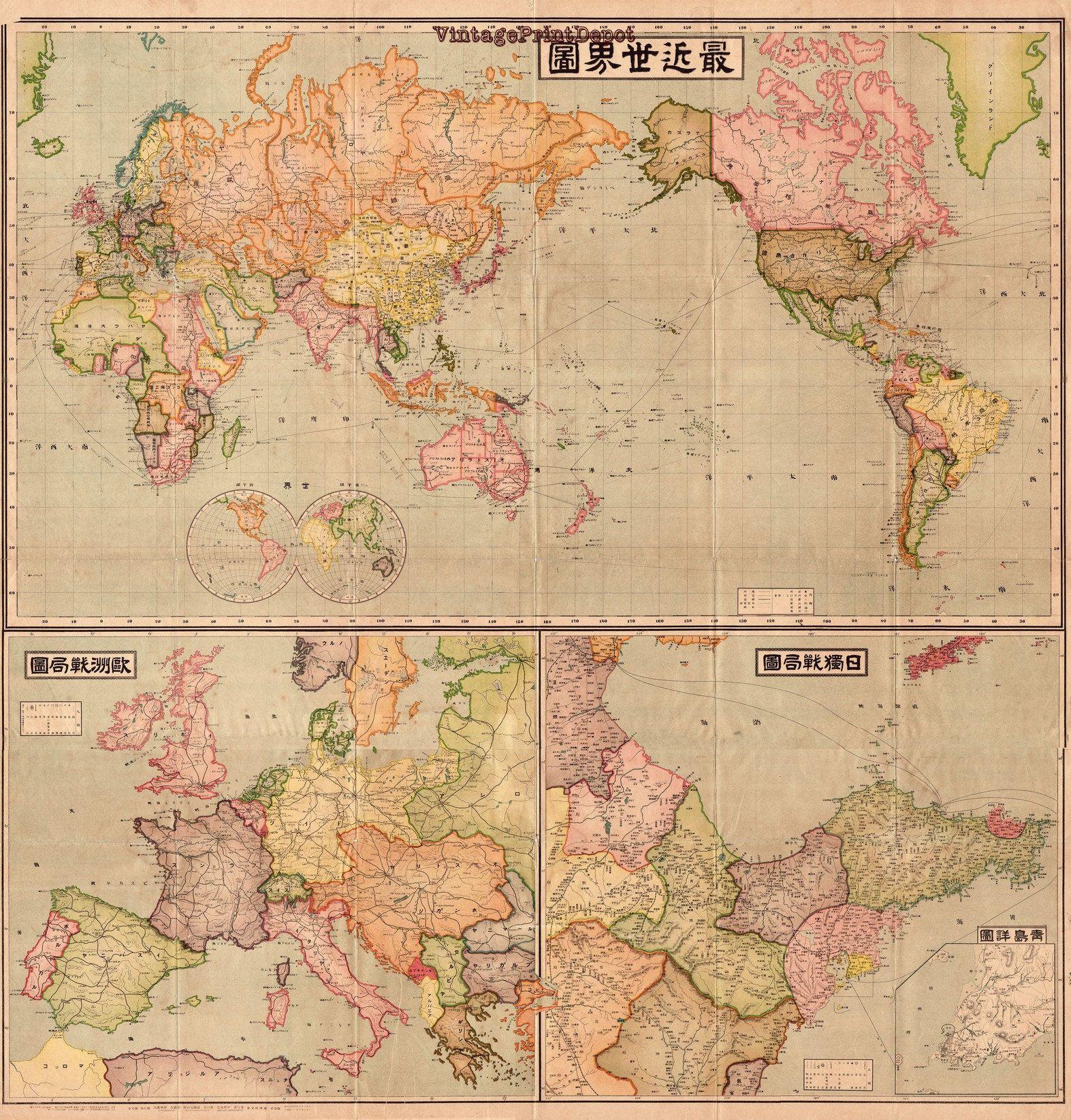 Japan On A World Map 1914 Japan World Map, Vintage Japan World Map, Japan World Map