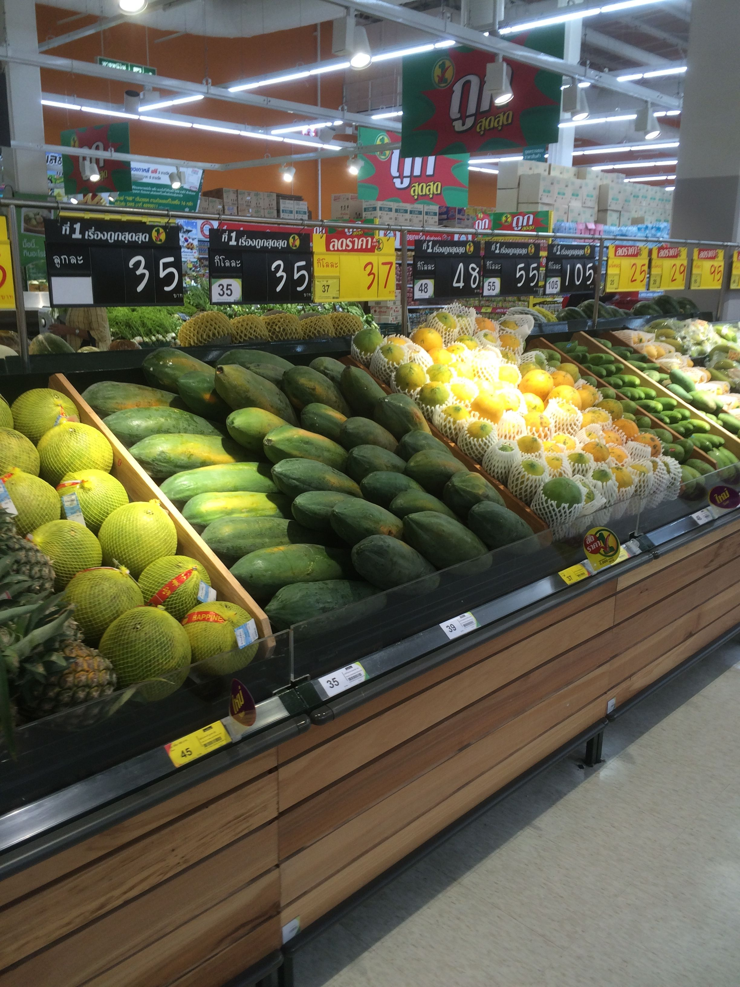 tesco lotus in thailand Tescolotusthailandcom is tracked by us since december, 2016 over the time it has been ranked as high as 2 604 801 in the world,  tesco lotus thailand: 267%.
