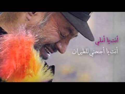 انتظار - علي عبدالسلام - YouTube