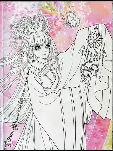 Attractive Coloring Pages Of Anime Princesses Frieze - Coloring Page ...