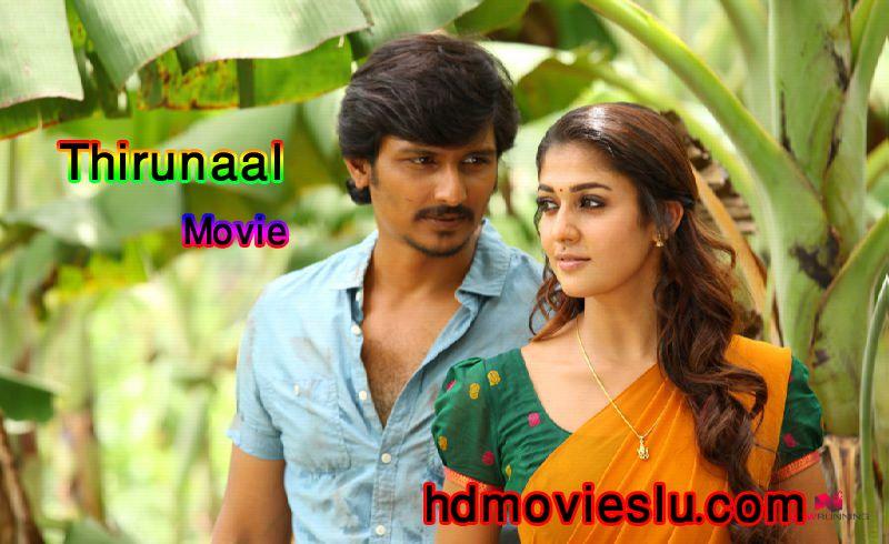 tamil film god video songs free