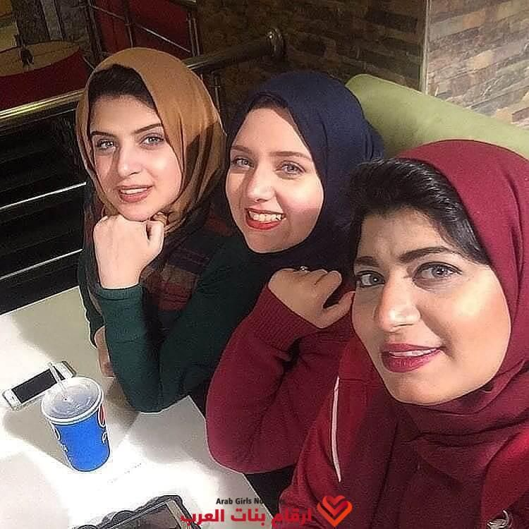 ارقام بنات واتس اب 2020 ارقام تليفونات بنات واتساب مجددة يوميا عيونك Women Fashion Hijab